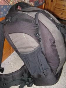 Rucksack Seitentaschen
